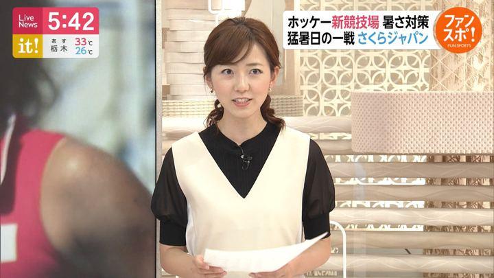 2019年08月17日内田嶺衣奈の画像06枚目