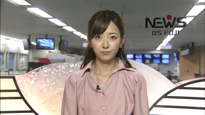 2019年08月21日内田嶺衣奈の画像01枚目