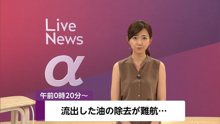 2019年08月30日内田嶺衣奈の画像01枚目