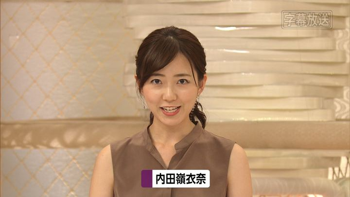 2019年08月30日内田嶺衣奈の画像05枚目
