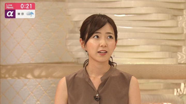 2019年08月30日内田嶺衣奈の画像06枚目