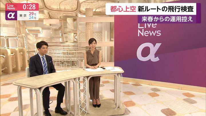 2019年08月30日内田嶺衣奈の画像10枚目