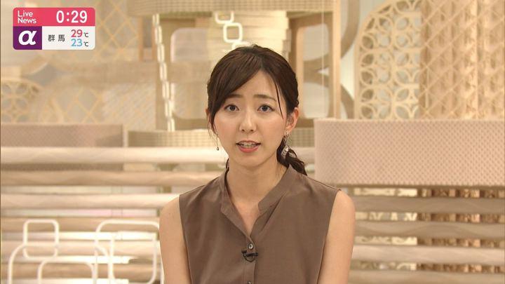 2019年08月30日内田嶺衣奈の画像12枚目
