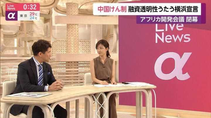 2019年08月30日内田嶺衣奈の画像13枚目