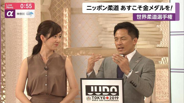 2019年08月30日内田嶺衣奈の画像22枚目