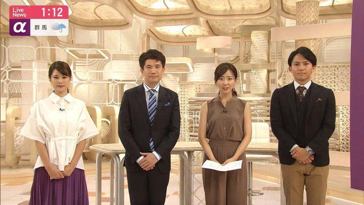 2019年08月30日内田嶺衣奈の画像23枚目