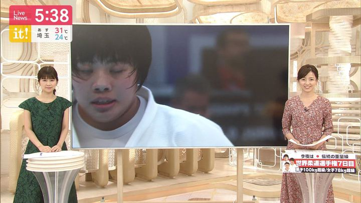 2019年08月31日内田嶺衣奈の画像02枚目