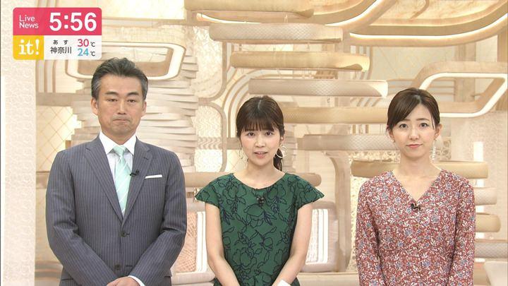 2019年08月31日内田嶺衣奈の画像04枚目