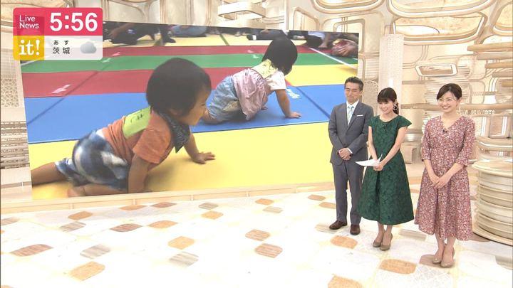 2019年08月31日内田嶺衣奈の画像05枚目