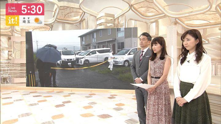 2019年09月01日内田嶺衣奈の画像02枚目
