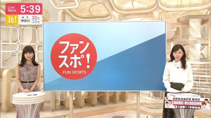 2019年09月01日内田嶺衣奈の画像03枚目