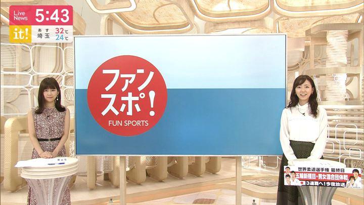 2019年09月01日内田嶺衣奈の画像04枚目