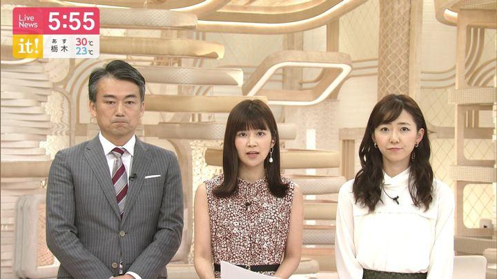 2019年09月01日内田嶺衣奈の画像05枚目