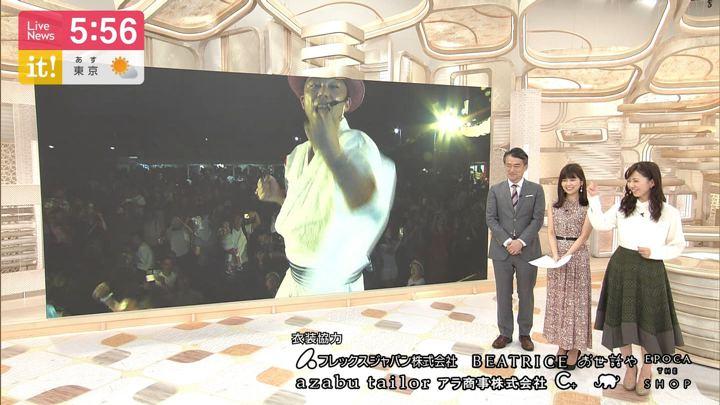 2019年09月01日内田嶺衣奈の画像06枚目