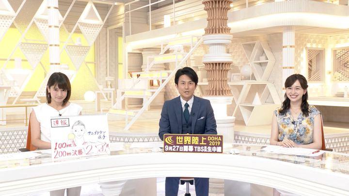 2019年06月30日宇賀神メグの画像13枚目
