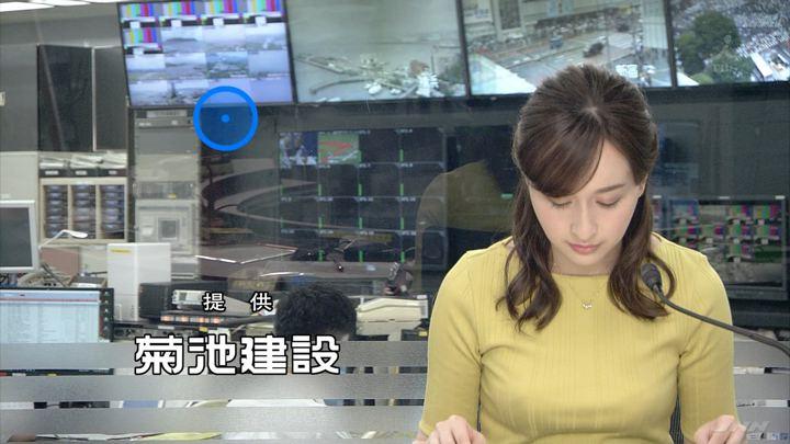 2019年07月07日宇賀神メグの画像11枚目