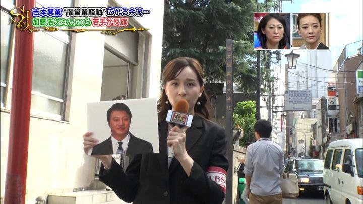 2019年07月28日宇賀神メグの画像02枚目