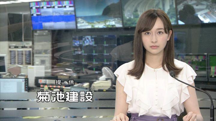 2019年07月28日宇賀神メグの画像06枚目