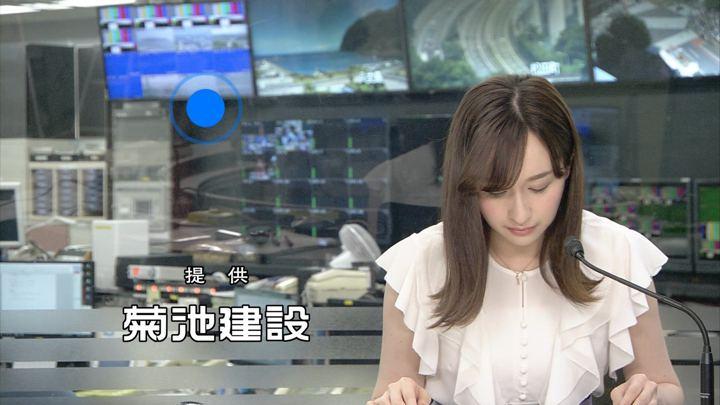 2019年07月28日宇賀神メグの画像07枚目