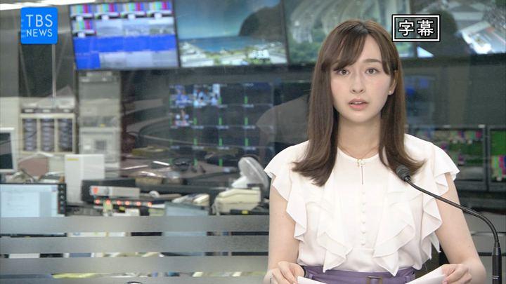 2019年07月28日宇賀神メグの画像08枚目