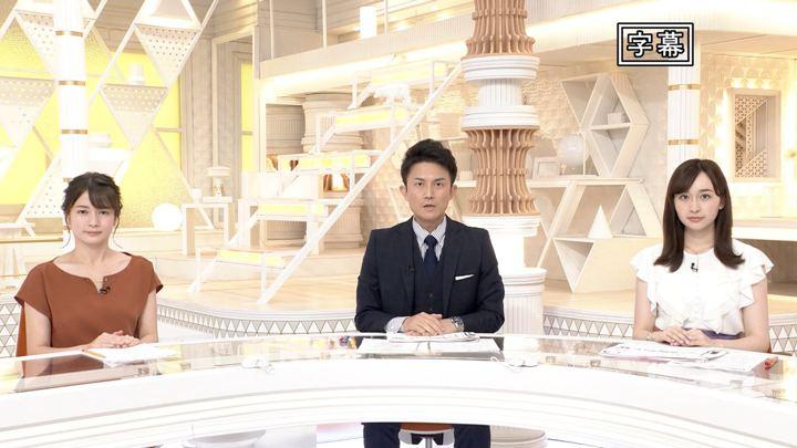 2019年07月28日宇賀神メグの画像10枚目