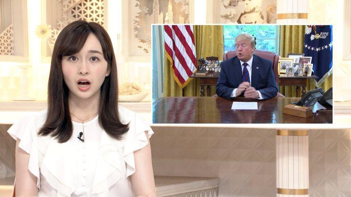 2019年07月28日宇賀神メグの画像13枚目