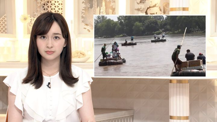 2019年07月28日宇賀神メグの画像16枚目