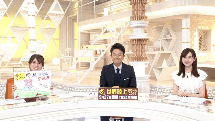 2019年07月28日宇賀神メグの画像20枚目