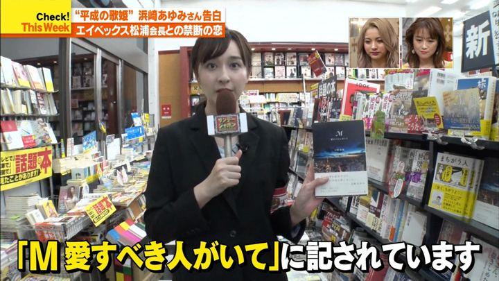 2019年08月04日宇賀神メグの画像03枚目