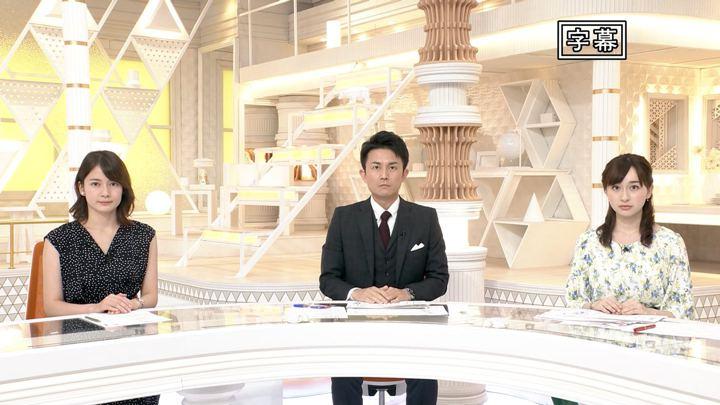 2019年08月04日宇賀神メグの画像12枚目