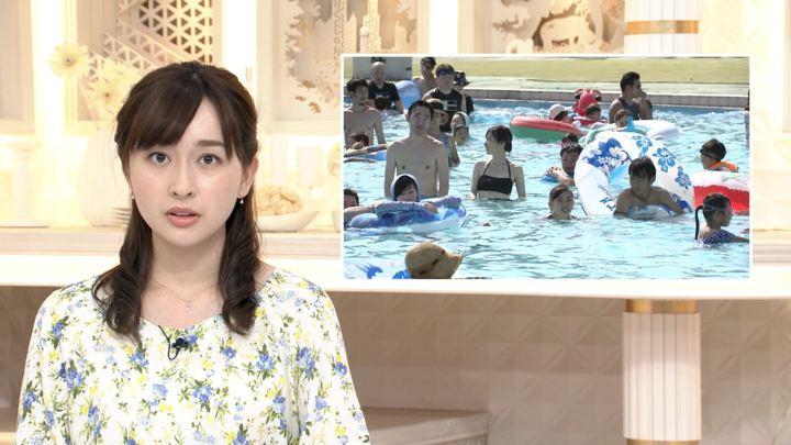 2019年08月04日宇賀神メグの画像13枚目