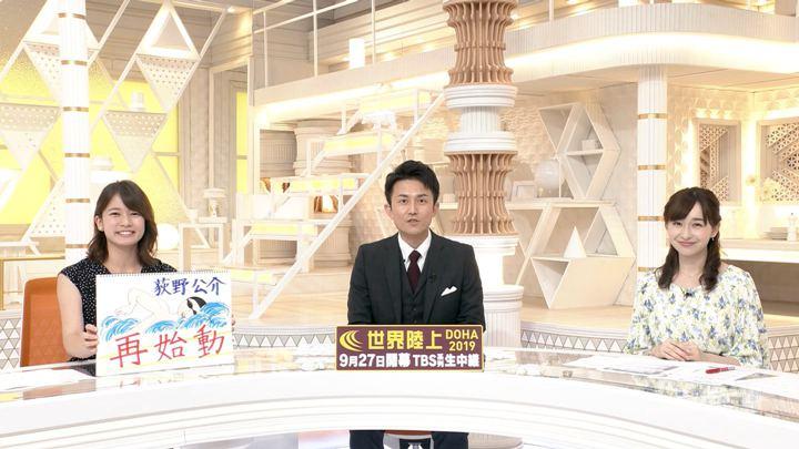2019年08月04日宇賀神メグの画像17枚目