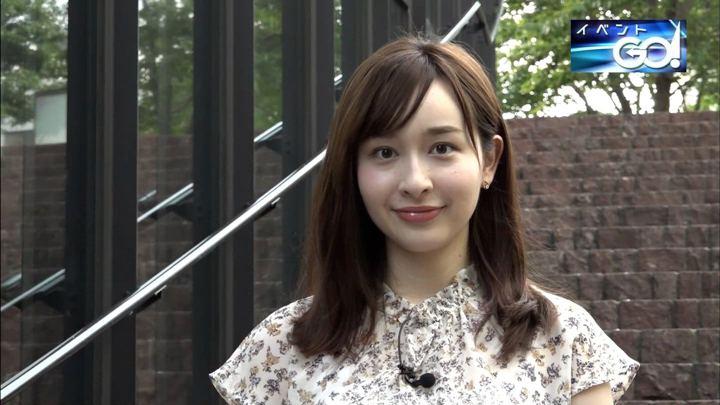 2019年08月06日宇賀神メグの画像03枚目