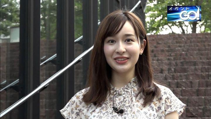 2019年08月06日宇賀神メグの画像04枚目