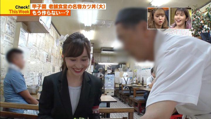 2019年08月25日宇賀神メグの画像03枚目