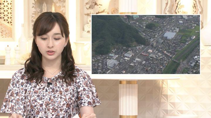 2019年08月25日宇賀神メグの画像17枚目