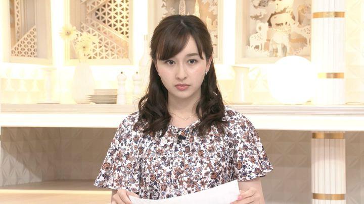 2019年08月25日宇賀神メグの画像20枚目