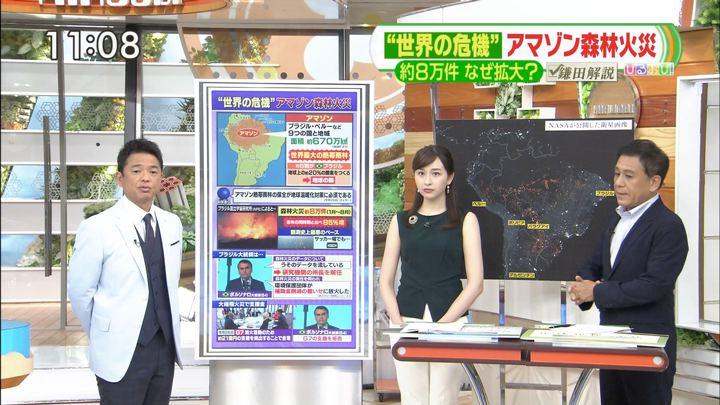 2019年08月29日宇賀神メグの画像01枚目