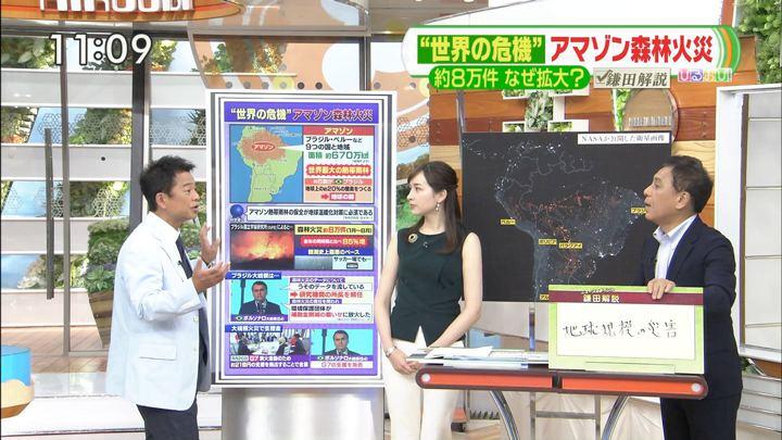 2019年08月29日宇賀神メグの画像02枚目