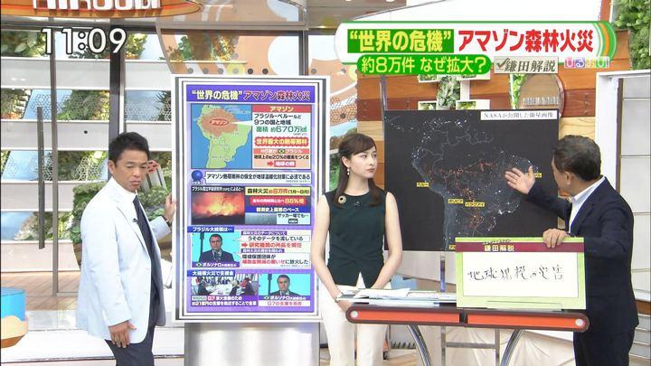 2019年08月29日宇賀神メグの画像03枚目