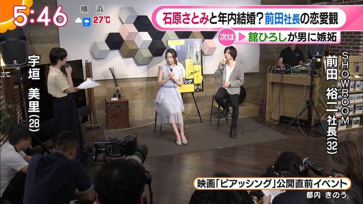 2019年06月27日宇垣美里の画像06枚目