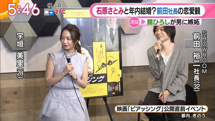 2019年06月27日宇垣美里の画像08枚目