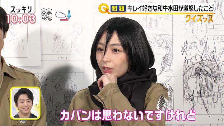 2019年07月05日宇垣美里の画像30枚目