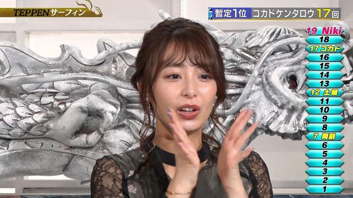 2019年08月09日宇垣美里の画像04枚目