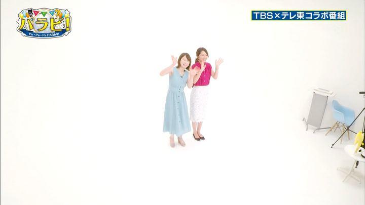 2019年06月27日宇内梨沙の画像19枚目
