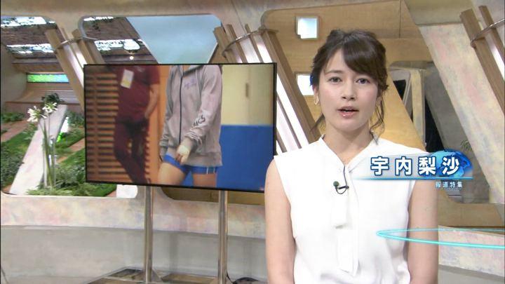 2019年07月06日宇内梨沙の画像02枚目