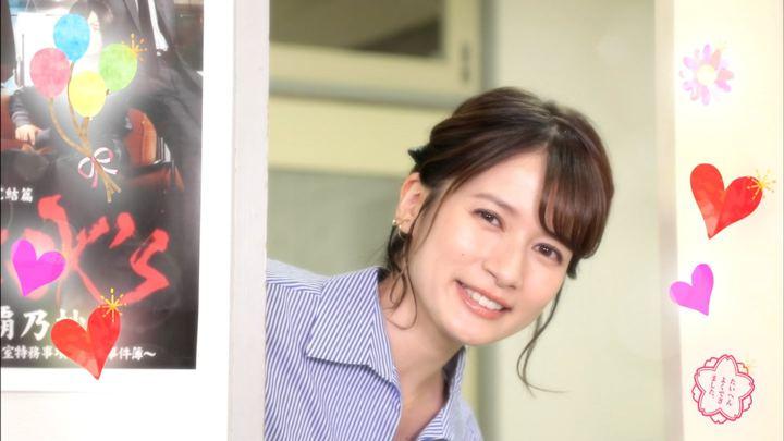 2019年07月09日宇内梨沙の画像01枚目