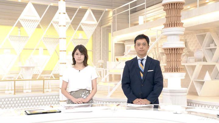 2019年07月29日宇内梨沙の画像01枚目