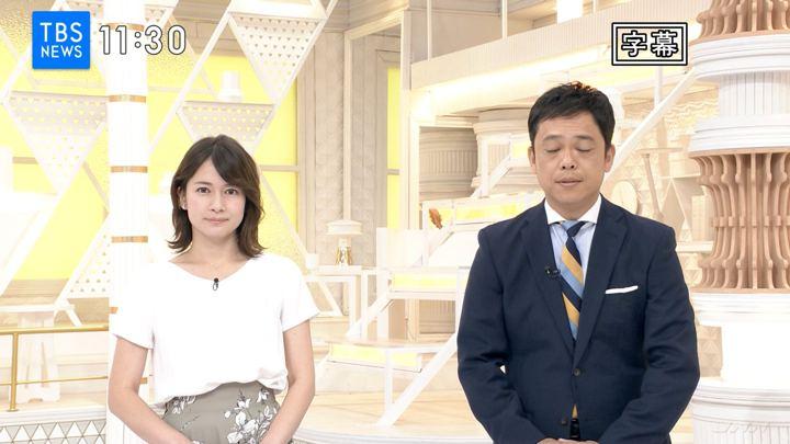 2019年07月29日宇内梨沙の画像02枚目