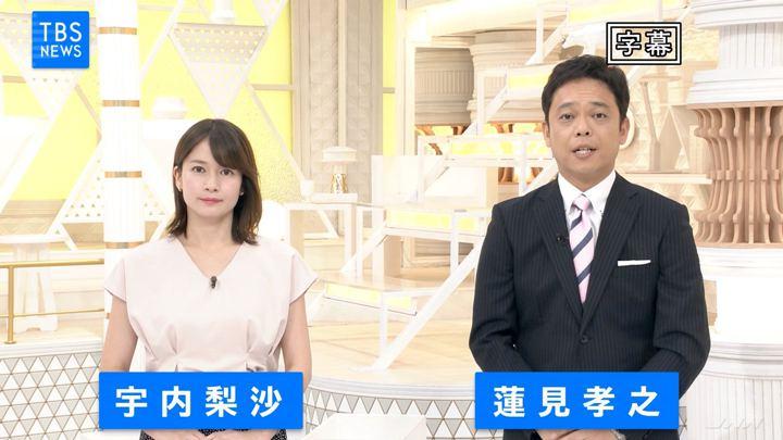 2019年07月30日宇内梨沙の画像01枚目